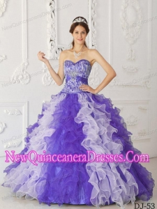 Multi-color A-Line / Princess Sweetheart With Organza Beading New Style Quinceanera Dress