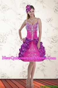 2015 Beautiful Ball Gown Straps Multi Color Dama Dresses with Embroidery