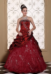 Modest Embroidery Decorate Quinceanera Dress For 2015 Strapless Beauty Wine Red Gown