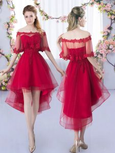 New Arrival Tulle Sweetheart Sleeveless Lace Up Lace Dama Dress in Wine Red