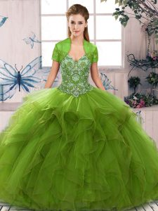 Ball Gowns Quinceanera Gowns Olive Green Off The Shoulder Tulle Sleeveless Floor Length Lace Up