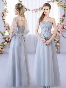 Grey Sleeveless Lace Floor Length Quinceanera Court Dresses