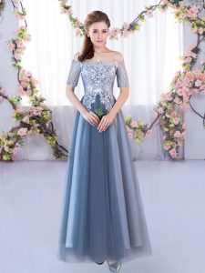 High End Blue Dama Dress for Quinceanera Prom and Party and Wedding Party with Lace Off The Shoulder Short Sleeves Lace Up