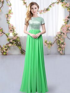 Short Sleeves Zipper Floor Length Sequins Quinceanera Court of Honor Dress