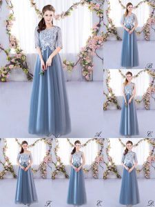 High End Half Sleeves Lace Up Floor Length Lace Quinceanera Court of Honor Dress