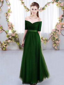 Dazzling Floor Length Empire Short Sleeves Green Dama Dress Lace Up