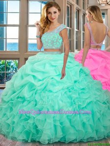 Beautiful Two Pieces Ball Gown Prom Dress Apple Green Scoop Organza Cap Sleeves Floor Length Backless
